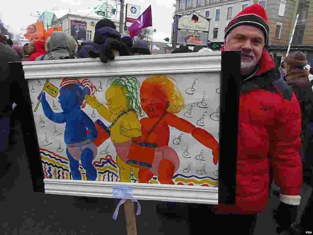 著名画家参加莫斯科游行。(美国之音白桦拍摄)
