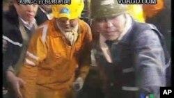 چین: ریستوران میں دھماکا، 7 افراد ہلاک
