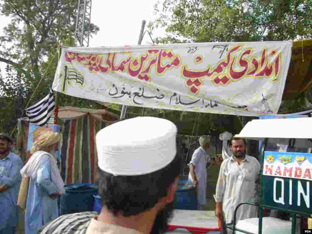 نقل مکانی کرنے والوں کی امداد کے لیے شہر میں چھوٹے بڑے امدادی کیمپ بھی قائم ہیں۔