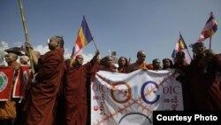 緬甸佛教徒抗議衝突事件