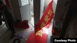 河南一家教会被拆毁(参与网图片)