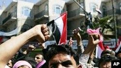 ກຸ່ມສະໜັບສະໜູນຝ່າຍຕໍ່ຕ້ານປະທານາທິບໍດີ Ali Abdullah Saleh ໄດ້ໄປເຕົ້າໂຮມກັນຢູ່ມະຫາວິທະຍາໄລ Sana'a ໃນວັນທີ 3 ກຸມພາ, 2011