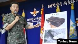 안영호 한국 국방부 조사단장이 10일 서울 용산 국방부에서 북한이 비무장지대(DMZ)에 살상용 목함지뢰를 매설한 행위와 관련한 조사결과를 발표하고 있다.