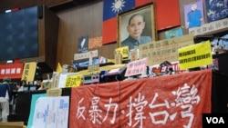 香港城市大學學生簽名支持台灣太陽花學運的橫額,去年掛在被佔領的立法院內顯眼位置。(美國之音湯惠芸)