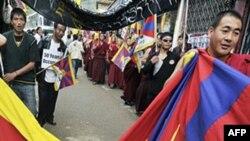 Lá cờ Tây Tạng