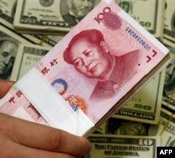 Bir dollar hozir taxminan 6,5 yuanga teng