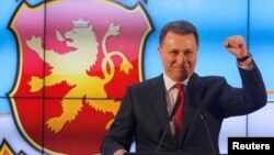 در انتخابات پارلمانی روز یکشنبه در مقدونیه، حزب محافظه کار نخست وزیر نیکولا گروئفسکی با برتری اندک بر حزب رقیب به پیروزی رسید.