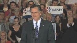 Успех Митта Ромни