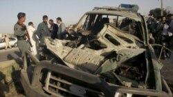۳ مامور پلیس افغان در يک انفجار انتحاری کشته شدند