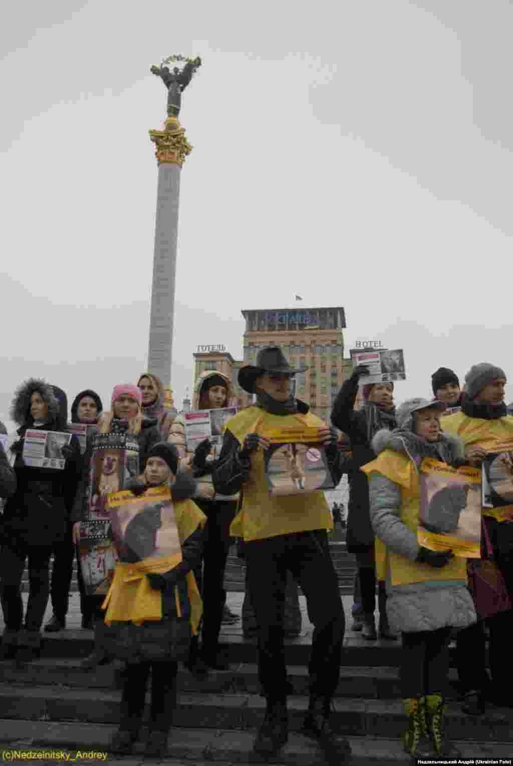 На Майдані мітингували за собак