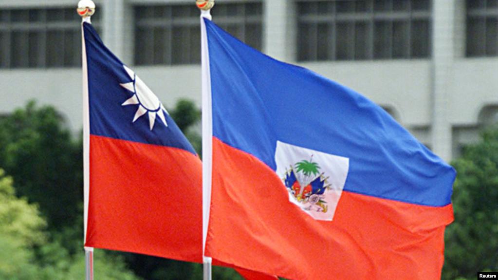 海地與台灣旗幟(資料照)