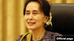 ႏိုင္ငံေတာ္ အတိုင္ပင္ခံပုဂၢိဳလ္ ေဒၚေအာင္ဆန္းစုၾကည္။ (ဓာတ္ပံု - Myanmar State Counsellor Office - စက္တင္ဘာ ၀၂၊ ၂၀၂၀)