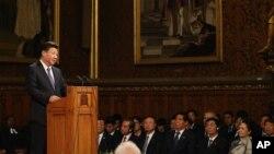 10月20 日中国国家主席习近平在英国议会皇家画廊发表讲话