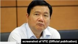 Có bằng chứng ông Đinh La Thăng từng yêu cầu các thành viên PVN gửi tiền vào OceanBank năm 2010