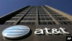 Штаб-квартира компании AT&T в Детройте, штат Мичиган