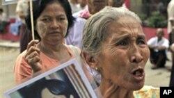องค์การแรงงานระหว่างประเทศแสดงความยินดีต่อร่างกฎหมายแรงงานฉบับใหม่ของพม่า