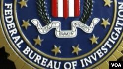 ອົງການສັນຕິບານກາງ FBI ຂອງສະຫະລັດ