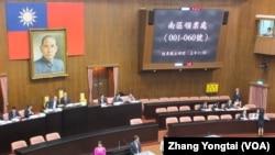 台湾立法院就倒阁案进行表决(美国之音张永泰拍摄)