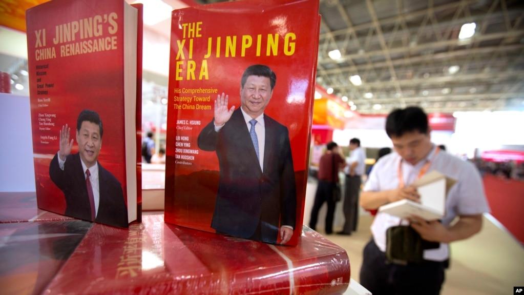 2017年8月23日北京國際書展上展示有關中國國家主席習近平的英文書籍。