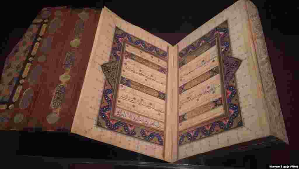 Shafin wani Al-Qur'ani