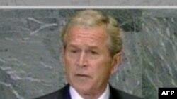 Президент Буш призвал ООН усилить борьбу с терроризмом