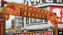 台北市最传统的迪化街年货市场