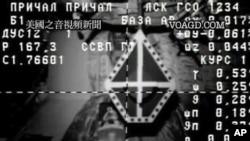 俄羅斯貨運飛船與國際太空站對接