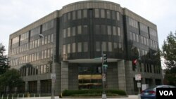 位於華盛頓威斯康辛大道的台灣駐美代表處(美國之音鍾辰芳)