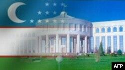 Amerika İle Özbekistan Arasında İşbirliği