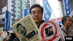 香港市民周先生不滿梁振英政府將香港大陸化(美國之音湯惠芸)