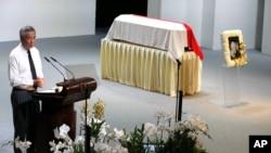 新加坡總理李顯龍在國葬儀式上致悼詞