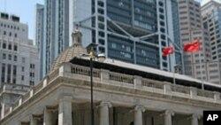 香港立法会旧楼