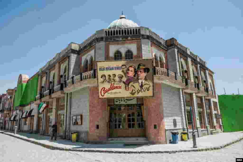 شهرک سینمایی غرالی، واقع در غرب تهران، به پیشنهاد و ابتکار مرحوم علی حاتمی بنا نهاده شد (خبرگزاری ایسنا)