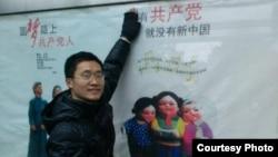 广州维权律师唐荆陵(参与网图片)