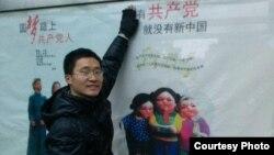 廣州維權律師唐荊陵(參與網圖片)