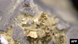 4 người thợ mỏ thiệt mạng tại hầm khai thác vàng ở miền bắc Việt Nam