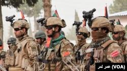 افغان ځانګړي ځواکونه