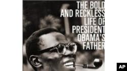新书揭密老巴拉克·奥巴马