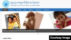 Screenshot of Cambodian Center for the Protection of Children's Rights at www.ccpcr.org.kh/.