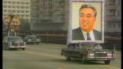 Reaksi Dunia Terkait Meninggalnya Kim Jong Il - Liputan Berita 19 Desember 2011