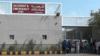 کراچی کے تین بڑے اسپتال وفاق کے یا صوبے کے؟