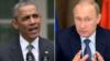 Shugaba Obama da Shugaba Putin Sun Gana Kan Syria