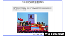 中国财新网截图