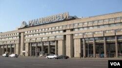 位于莫斯科的今日俄罗斯传媒集团和官方的俄新社办公大楼。(美国之音白桦拍摄)