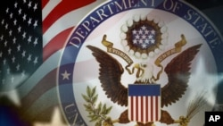 US State Department seal, on texture, partial graphic