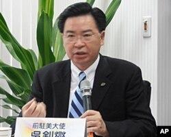台湾前任驻美代表 吴钊燮