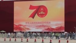 中国学者评述中共建政70年功过成败(1)