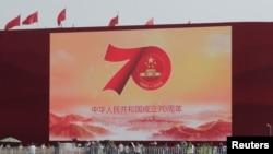 中國北京天安門廣場樹立的慶祝中共建政70週年的巨型屏幕。 (2019年9月26日)