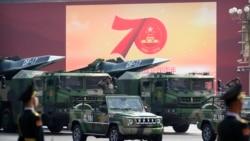 时事大家谈:中共建政七十年,习近平治下的中国怎么走?