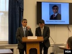 陈光诚在美国国会